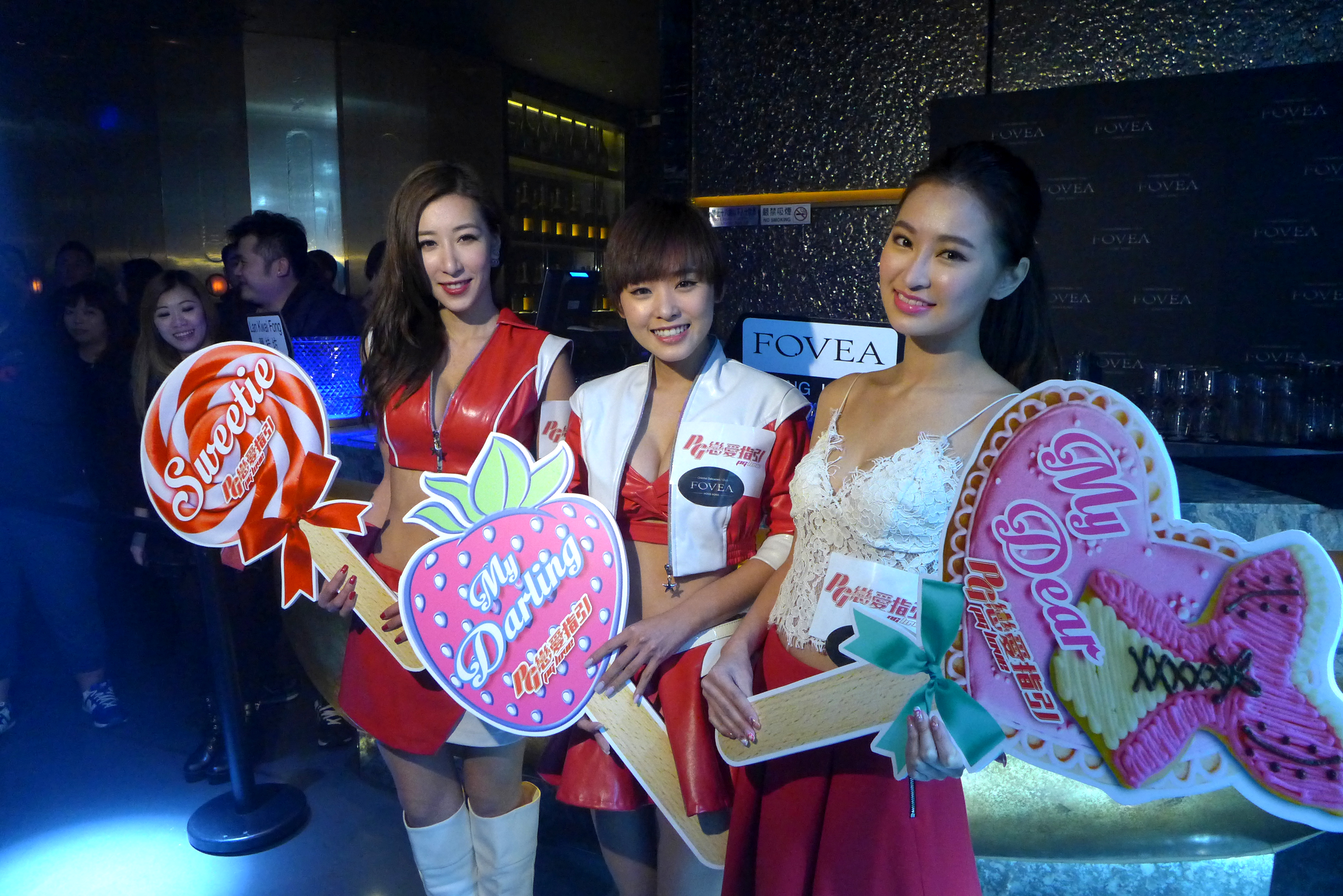 Valentine Day event at LKF Fovea Club