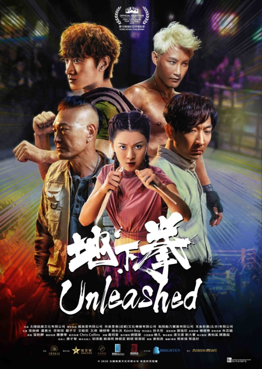 Unleashed_poster_eng